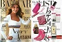 Baby pink NCLA 'Like Totally Valley Girl' features in Harper's Bazaar Arabia!  Click image to view product.