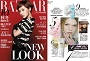 NCLA in Harper's Bazaar featuring the 'Flamingo Resort' nail wraps!